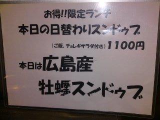 土古里03.05㉑.JPG