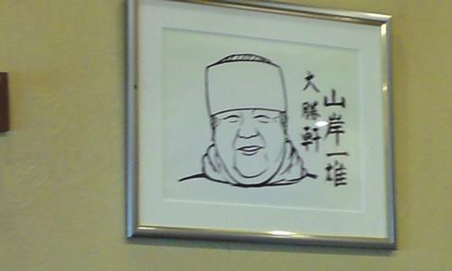 大勝軒 横浜西口店