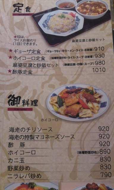 大龍 2015.04 (12).jpg