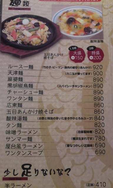 大龍 2015.04 (2).jpg