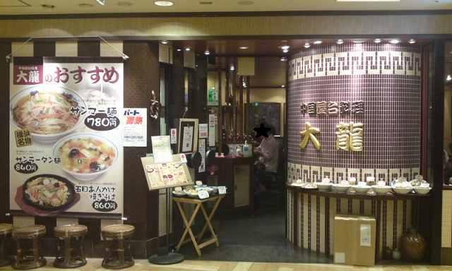 大龍 2015.04 (3).jpg