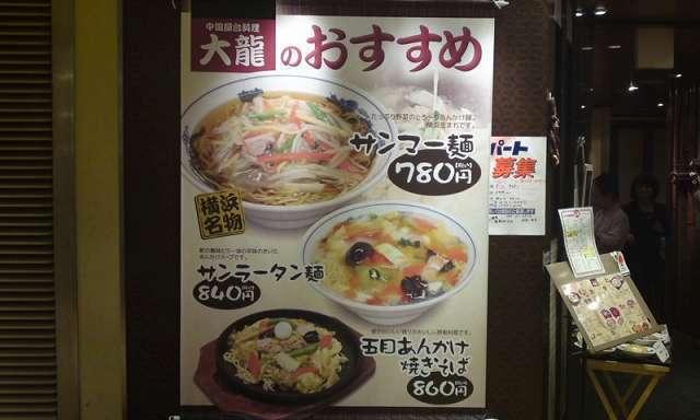 大龍 2015.04 (5).jpg