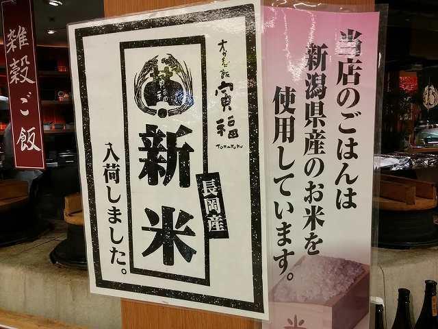 寅福 (1).jpg