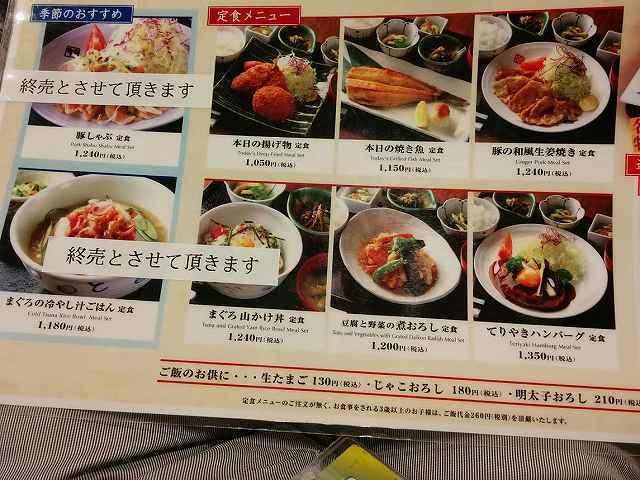 寅福 (21).jpg