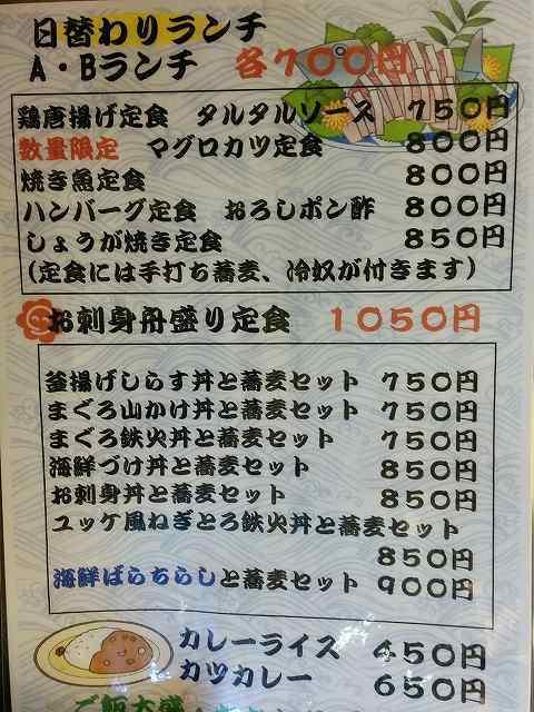 寿司 (10).jpg