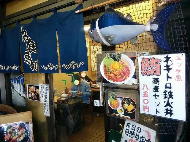 寿司 (1).jpg