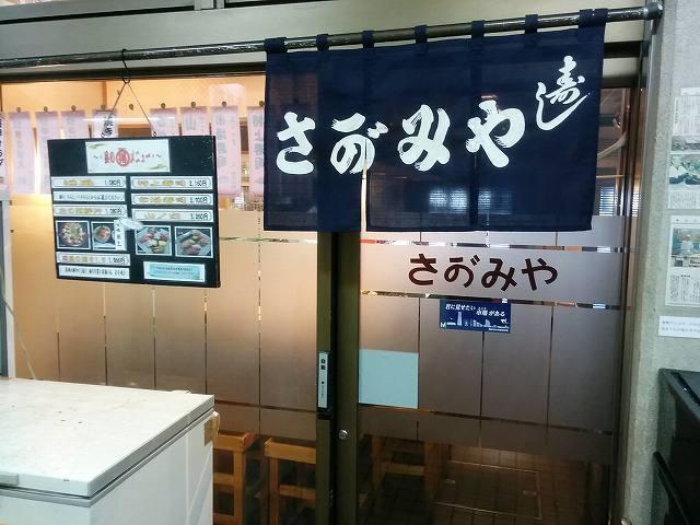 寿司 (33).jpg
