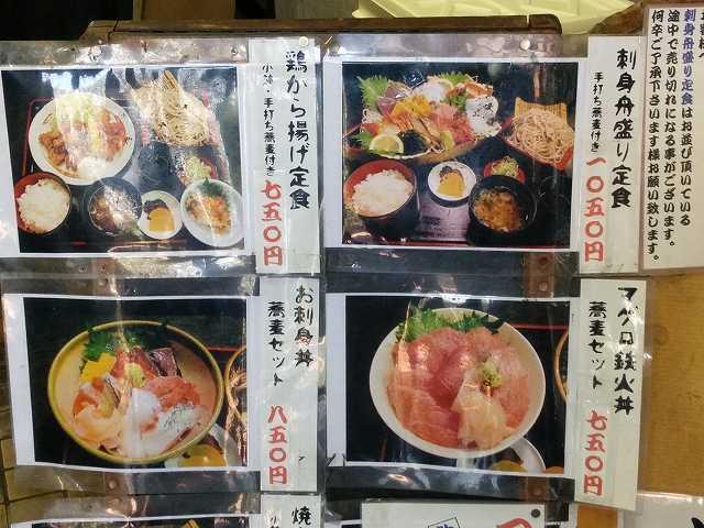 寿司 (4).jpg
