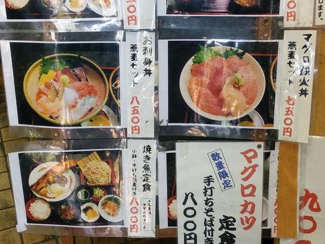 寿司 (5).jpg