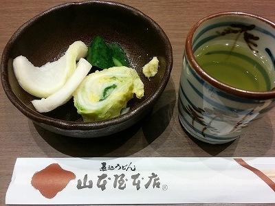「 山本屋本店 」 名古屋コーチン入り味噌煮込みうどん 究極のアルデンテ