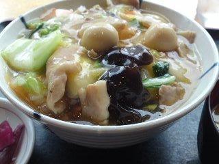「 やきとり 戎 」 中華丼 旨い・安い・満腹 500円