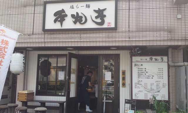 本丸亭 2015.04 (2).jpg