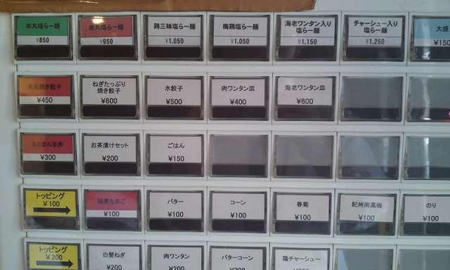 本丸亭 2015.04 (6).jpg