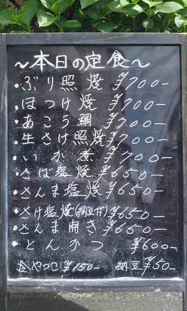 松 2015.04 (1).jpg