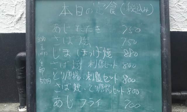 浜昇 2015.04 (7).jpg