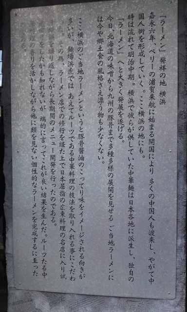 浜虎03 (15).jpg