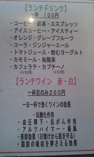 海串 2015.04 (15).jpg