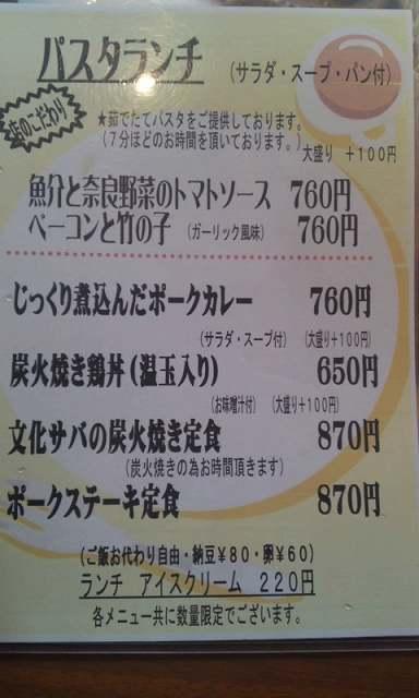 海串 2015.04 (16).jpg
