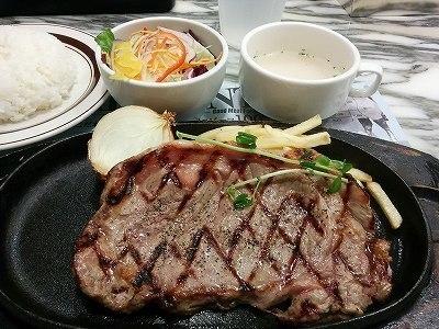「 ステーキ ジョイント 」 サーロインステーキ ブラックアンガス牛