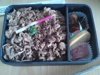 牛肉ど真中9米沢.JPG