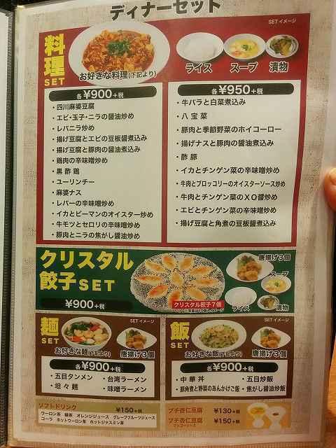 王 (2).jpg