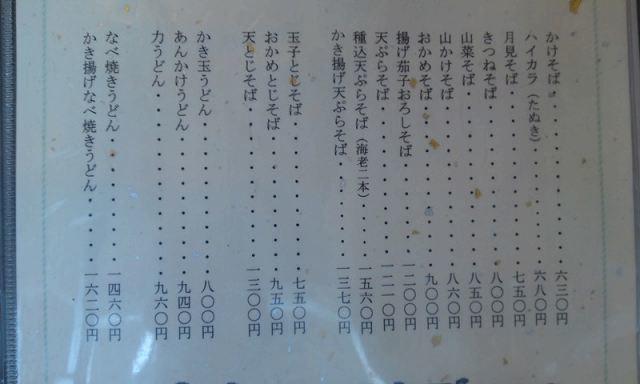 角平03 (13).jpg