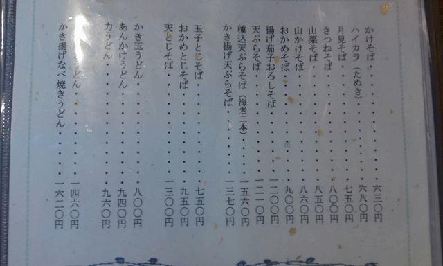 角平03 (14).jpg