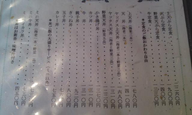 角平03 (15).jpg