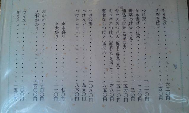 角平03 (16).jpg