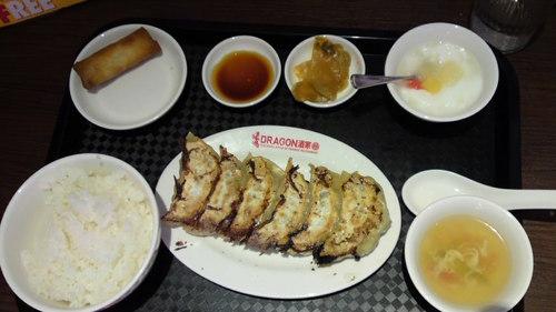 離 餃子定食.jpg