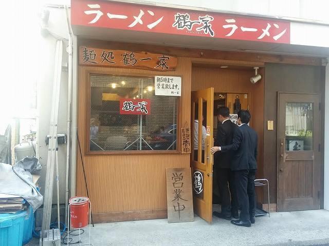 鶴 (10).jpg