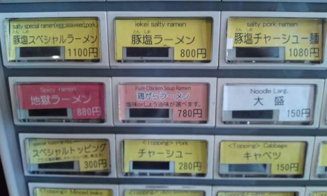 鶴一家 03 (2).jpg