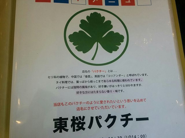 L (3).jpg