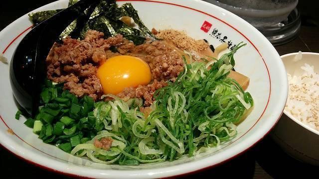 「 熊本黒拉麺 清正 」 台湾まぜそば 超濃い味