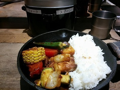 「 camp express 」 彩り野菜のスパイシーチキンカレー 季節限定