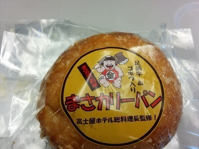 「 東華軒 」 まさカリーパン & サクサクコロッケパン
