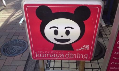 KUMAYA 1.JPG