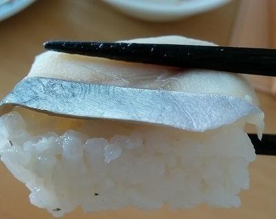 「 大船軒 」 鯵の押し寿司 100年駅弁