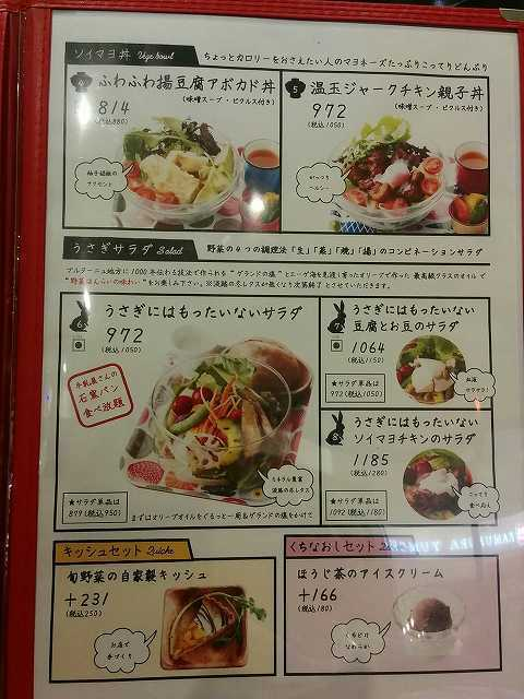 aoyama  (4).jpg