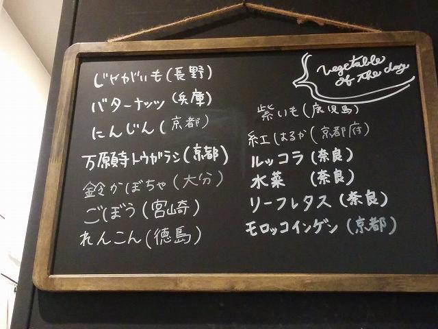 aoyama  (7).jpg
