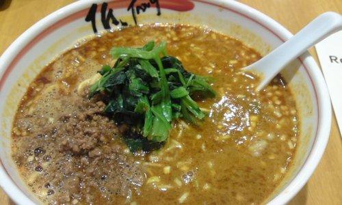 「 匠 jang 」 横浜の坦坦麺・麻婆豆腐の専門店 激辛美味しいやみつきスープ