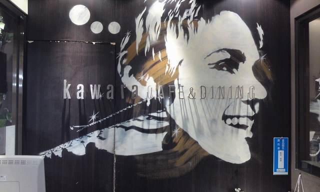 kawara03 (5).jpg