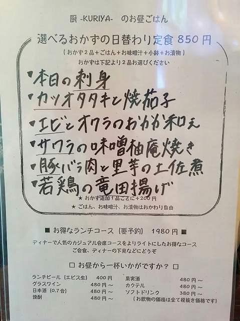 kuriya (11).jpg