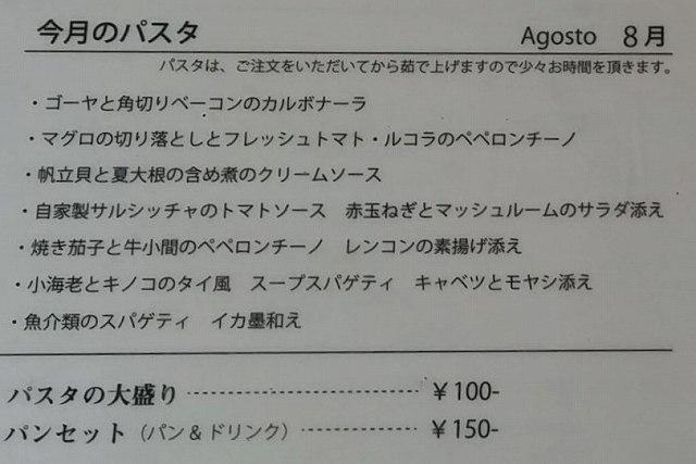 o (10).jpg