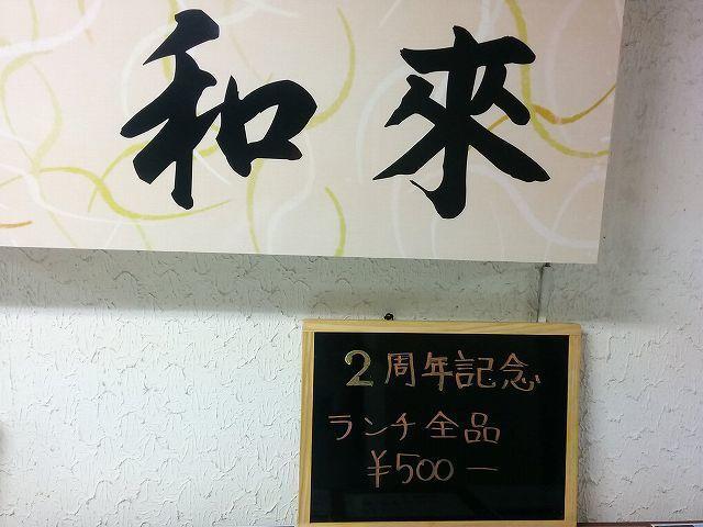 wa (4).jpg